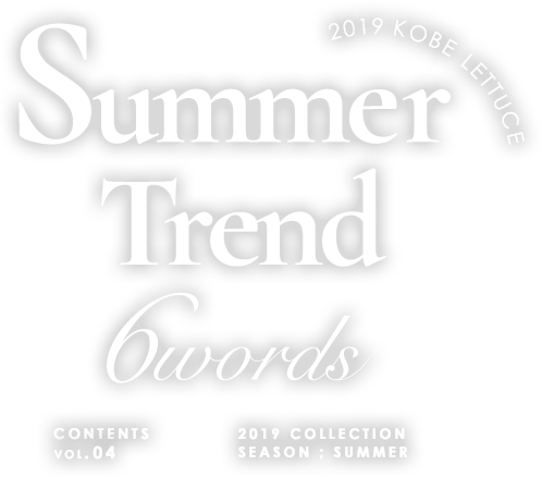 Summer Trend 6words 2019 KOBE LETTUCE