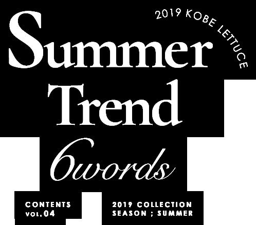 Summer Trend 6words 2019 KOBE LETTUCE