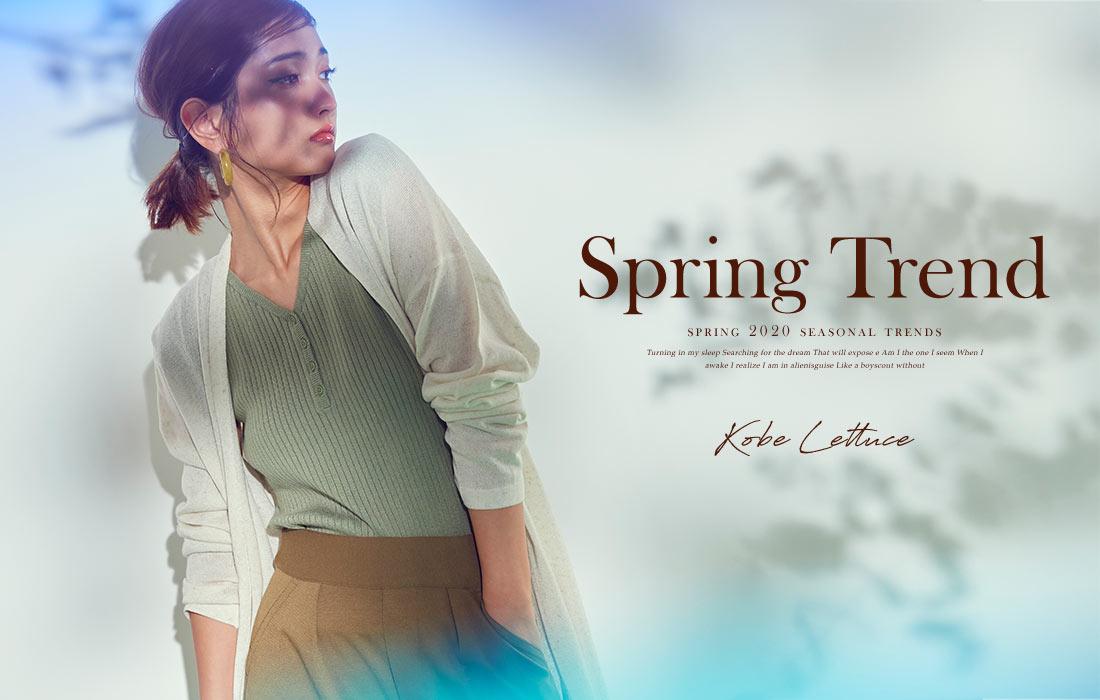 Spring Trend spring 2020 seasonal trends Kobe Lettuce