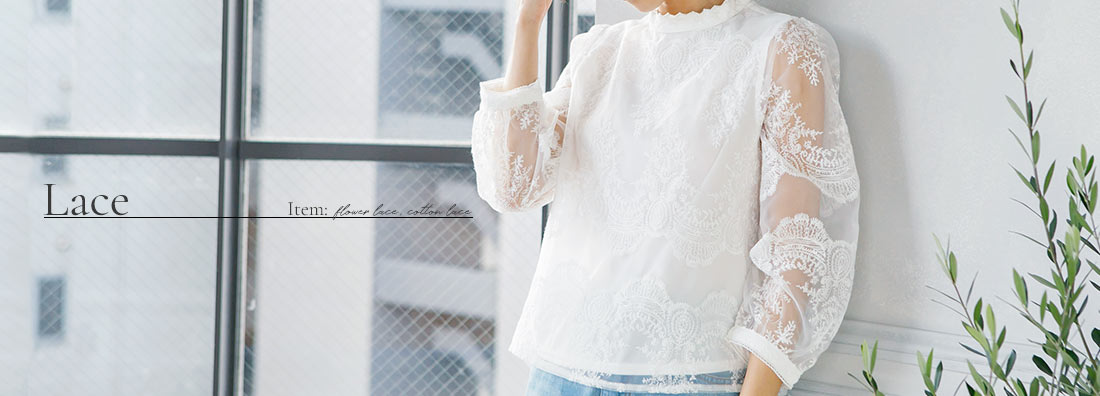 Lace Item: flower lace, cotton lace