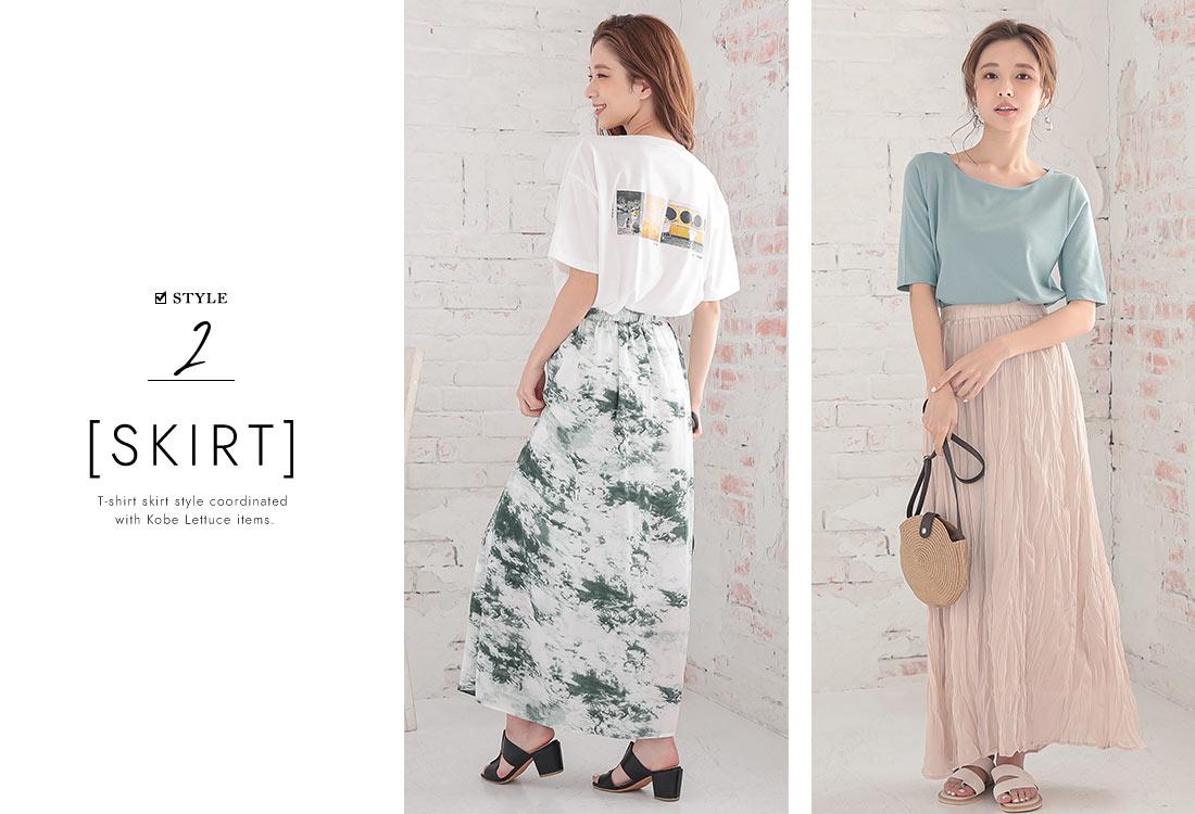 STYLE2 SKIRT  ベーシックTシャツのスカートコーディネート