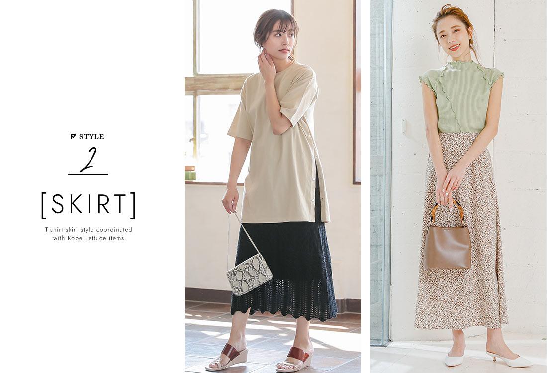STYLE2 SKIRT  デザインTシャツのスカートコーディネート