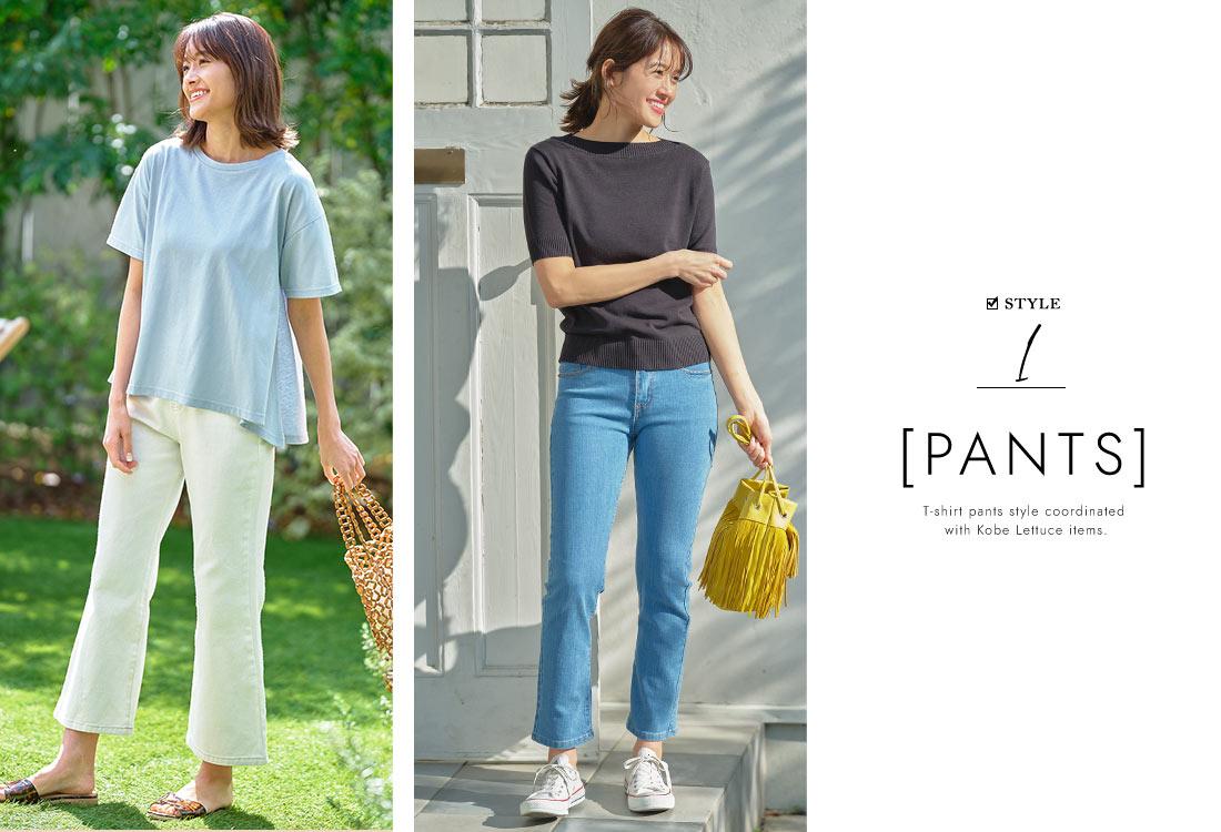 STYLE1 PANTS  機能性Tシャツのパンツコーディネート