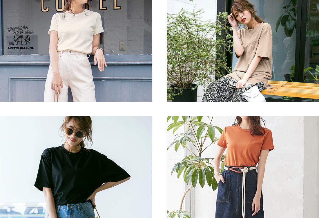 オフホワイト、ベージュ、ブラック、オレンジのベーシックTシャツを着た女性