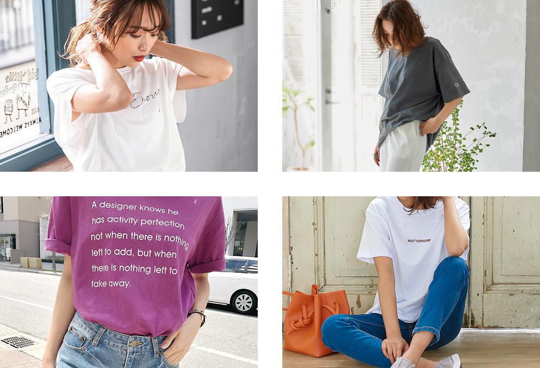 オフホワイトのロゴTシャツを着た近藤千尋さん、グレーのChampionTシャツを着た女性、パープルのロゴTを着た女性、オフホワイトのロゴTシャツを着た女性