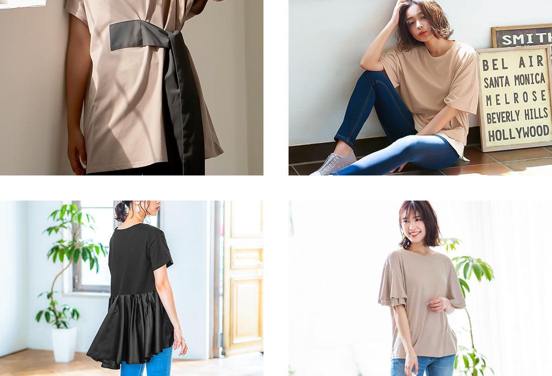 ウエストリボンTシャツを着た女性、フェイクレイヤードのTシャツを着た女性、裾フリルのTシャツを着た女性、袖フリルのTシャツを着た女性