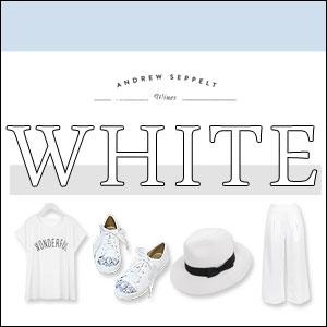 ホワイトアイテム