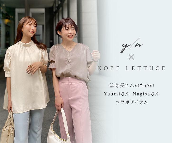 nagisa  Yuumi collaboration