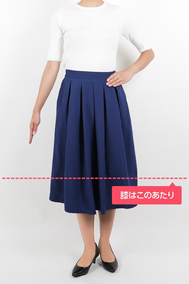 158cmのモデルが着丈68cmのスカートを着たイメージ