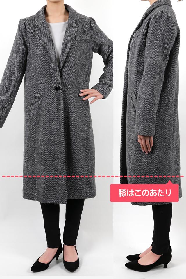 165cmのモデルが着丈106cmのコートを着たイメージ