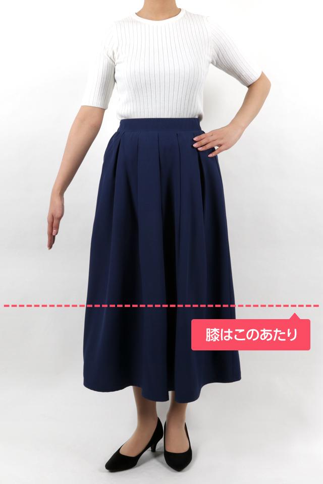 165cmのモデルが着丈85cmのスカートを着たイメージ