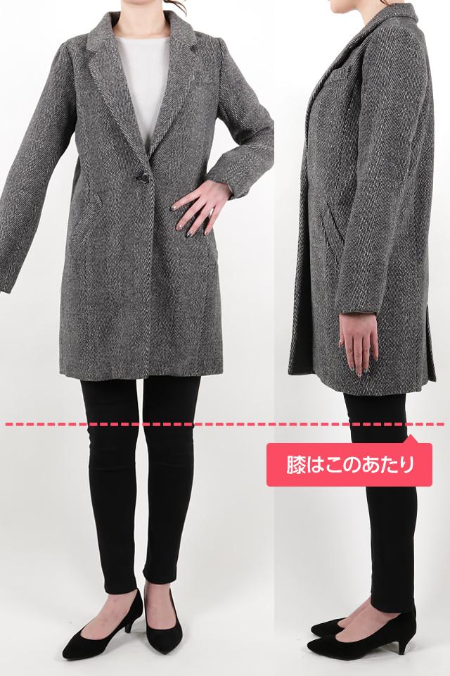 172cmのモデルが着丈86cmのコートを着たイメージ