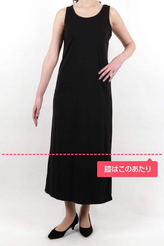 172cmのモデルが着丈128cmのワンピースを着たイメージ