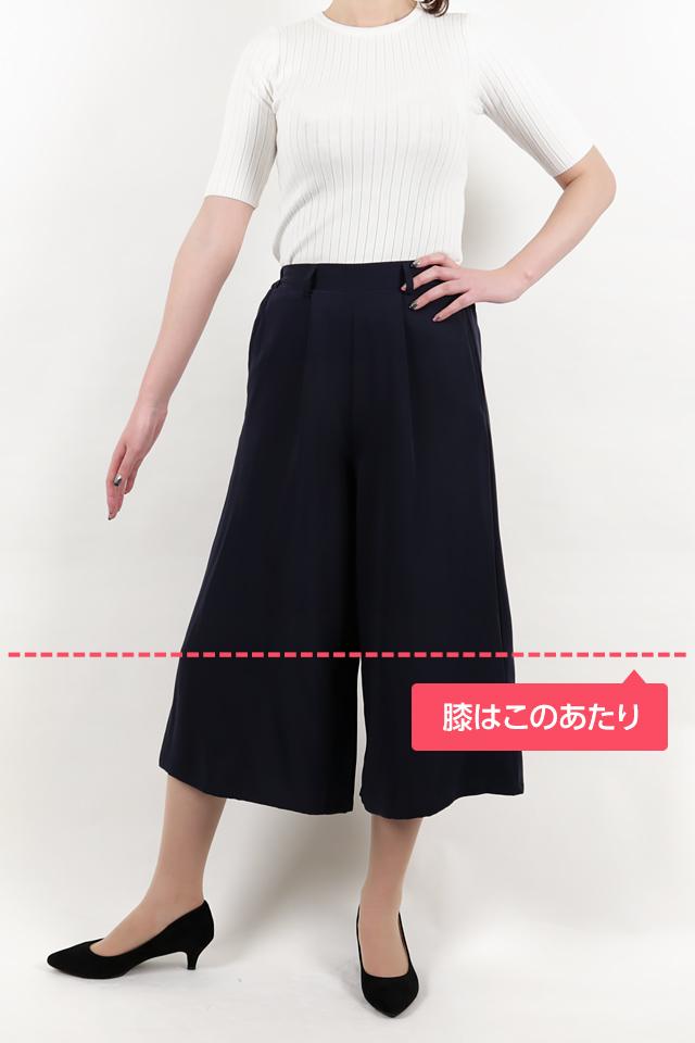 172cmのモデルが股下51cmのパンツを着たイメージ