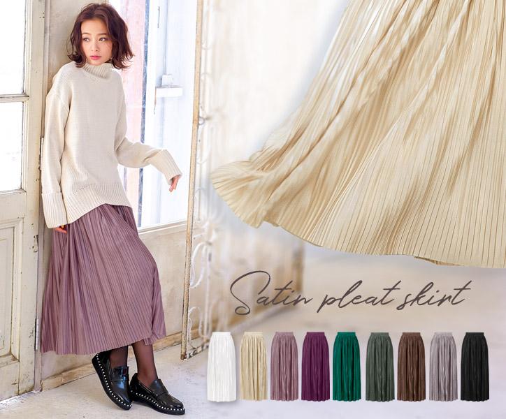 Satin pleat skirt