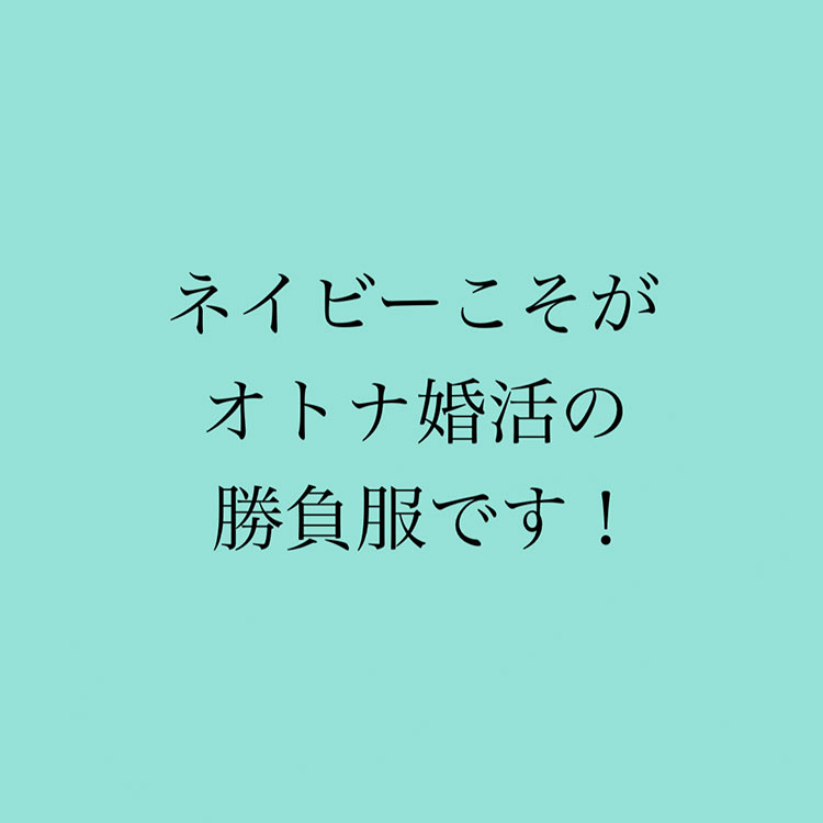 神崎メリのメス力格言