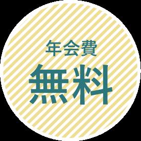 KOBE LETTUCE 神戸レタスカード