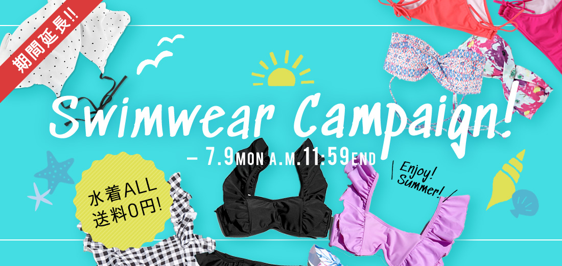 SWIMWEAR CAMPIGN 水着ALL送料0円!!