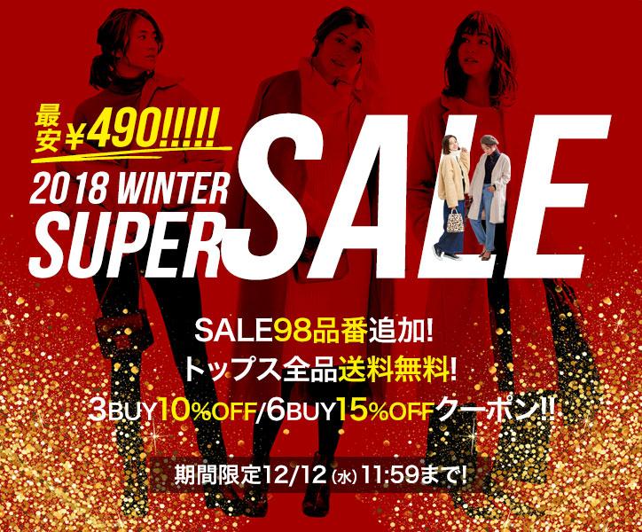 最安¥490!! 2018WINTER SUPER SALE SALE98品番追加! トップス全品送料無料! 3BUY10%OFF/6BUY15%OFFクーポン!!