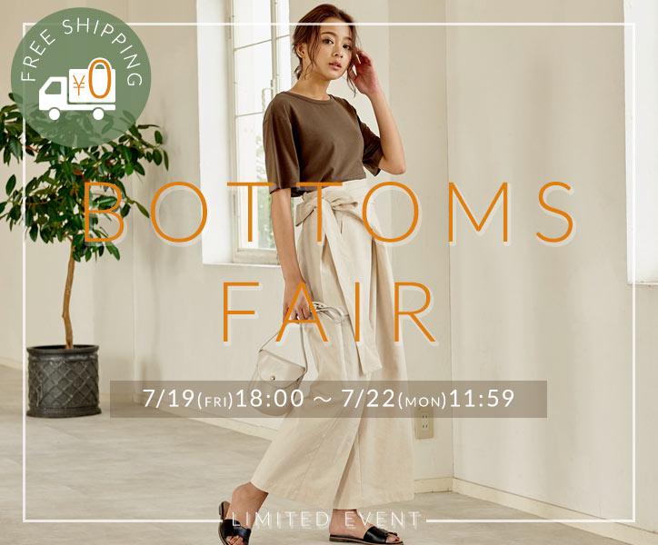 BOTTOMS FAIR 7/19(fri)18:00 ~ 7/22(mon)11:59