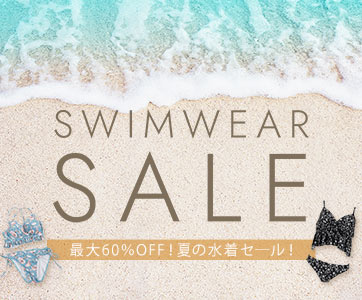 SWIM WEAR SALE