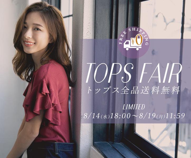 TOPSFAIR トップス全品送料無料