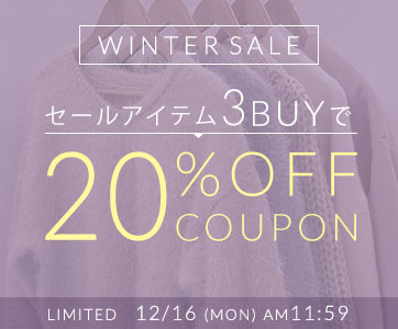 WINTER SALE セールアイテム3BUYで20%OFF COUPON LIMITED 12/16(MON) AM11:59