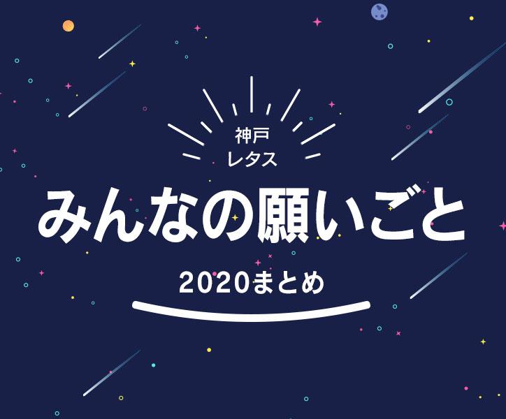 最大777P七夕ジャンボ 7.3(fri)18:00 7.8(wed)11:59