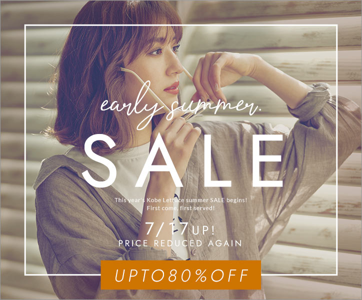 early SUMMER SALE UP TO 80%OFF