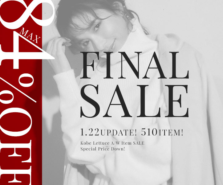 FINAL SALE 1.8 UPDATE MAX84%OFF
