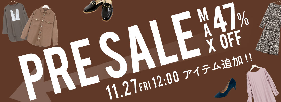 PRESALE MAX47%OFF 11.13 FRI 18:00ついに解禁!