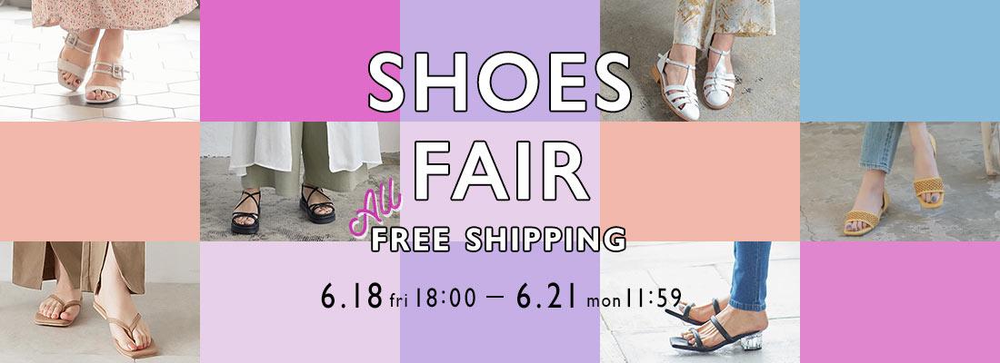 free shipping SHOES FAIR