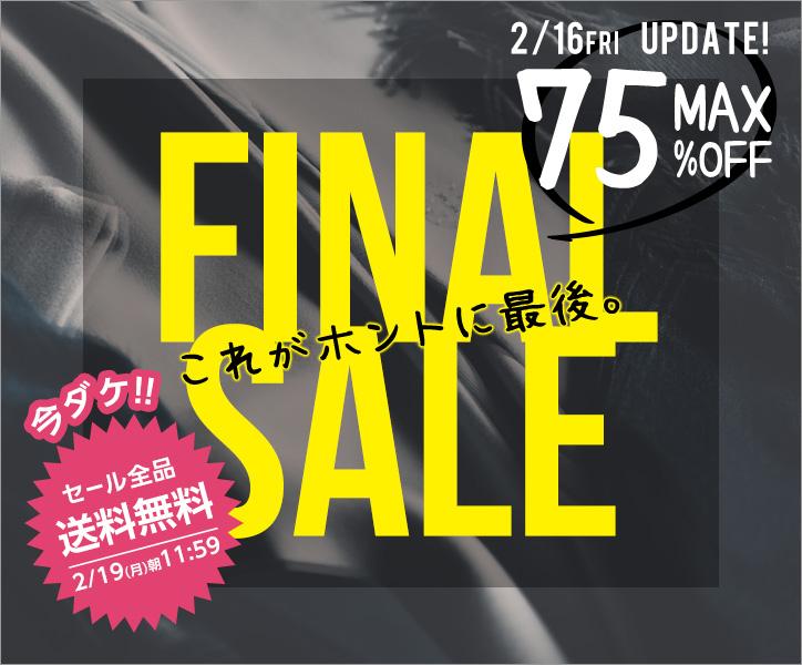 FINAL SALE 今ダケセール全品送料無料!!