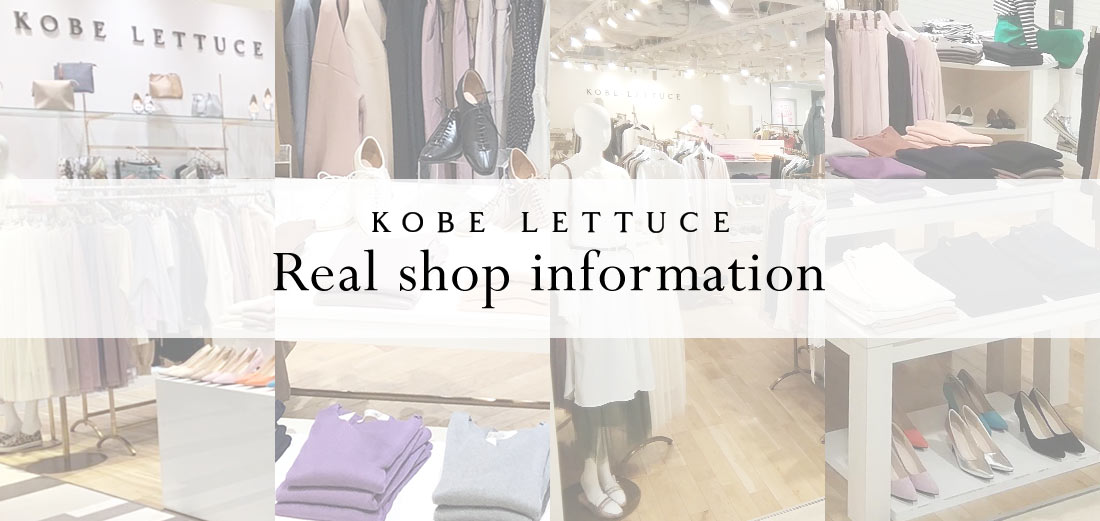 KOBE LETTUCE Real shop information