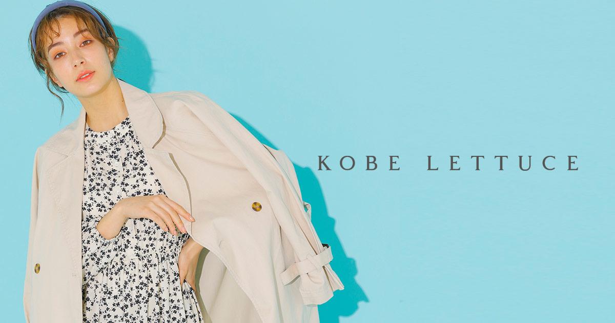 8b35d2b148dc3 人気レディースファッション通販の神戸レタス 公式サイト