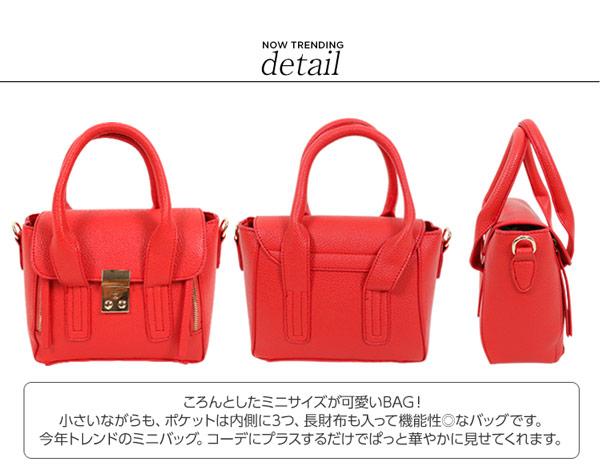 2way★ジッパーデザインミニバッグ [B1002]
