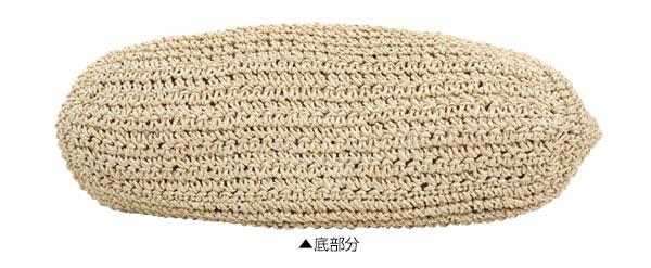 ≪ファイナルセール!≫スマイル刺繍ペーパー素材トートバッグ [B1016]