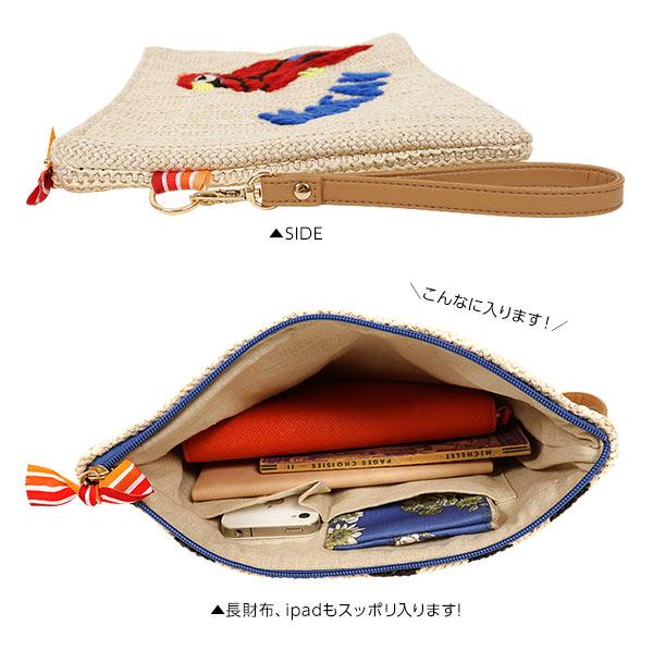 ペーパー素材クラッチバッグ [B1018]