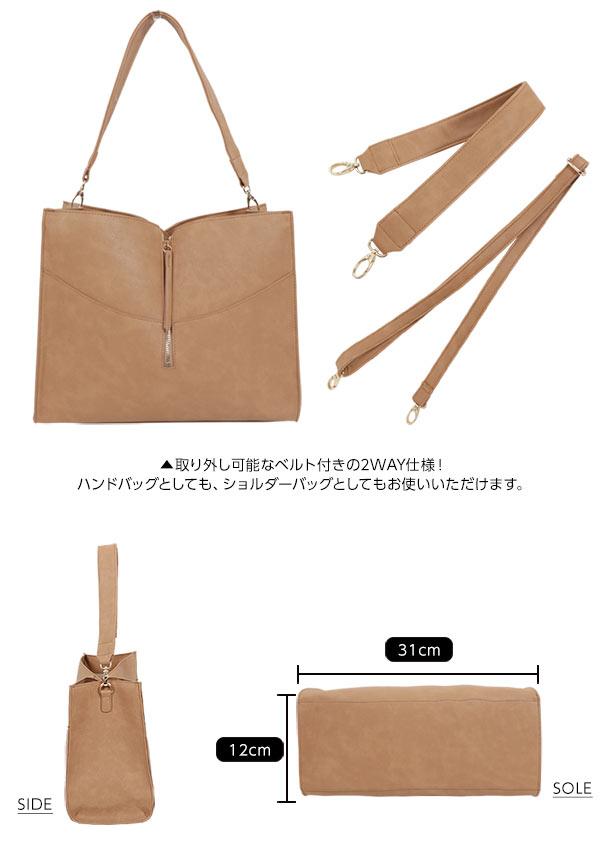 フロントファスナーデザイン☆大容量ショルダーバッグ [B1022]
