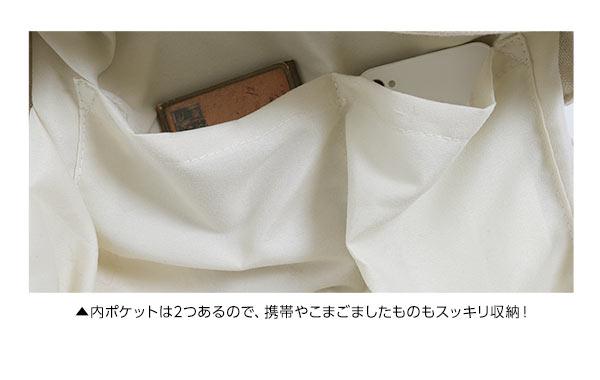 キャンバス×ペーパー素材巾着バッグ [B1051]