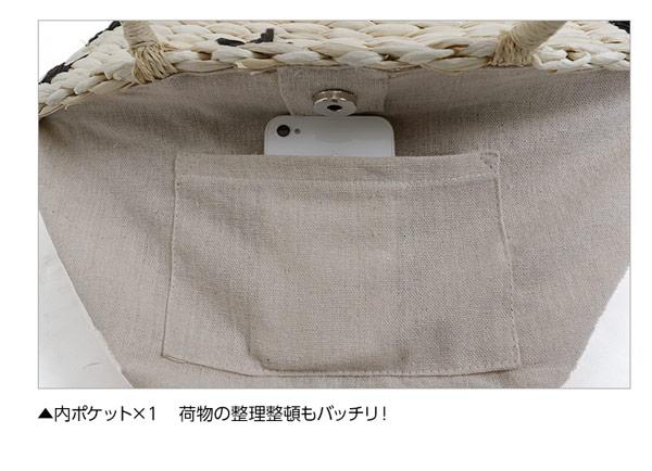 ペーパー素材★スター刺繍トートバッグ [B1061]