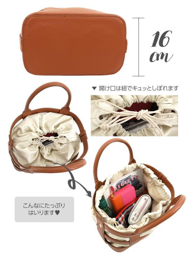 巾着付きメッシュトートバッグ [B1081]