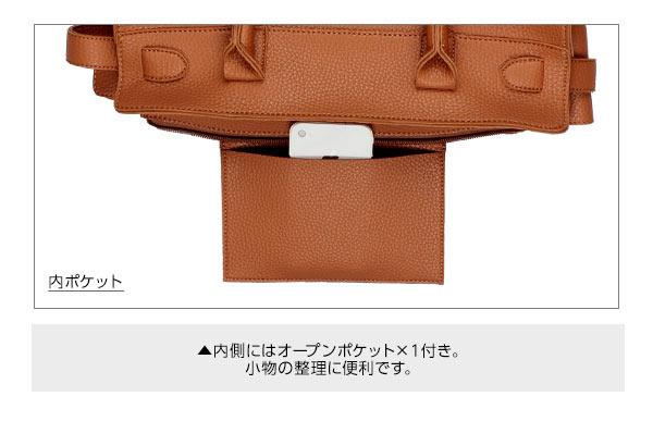 ベルトデザイン☆トートバッグ [B1091]