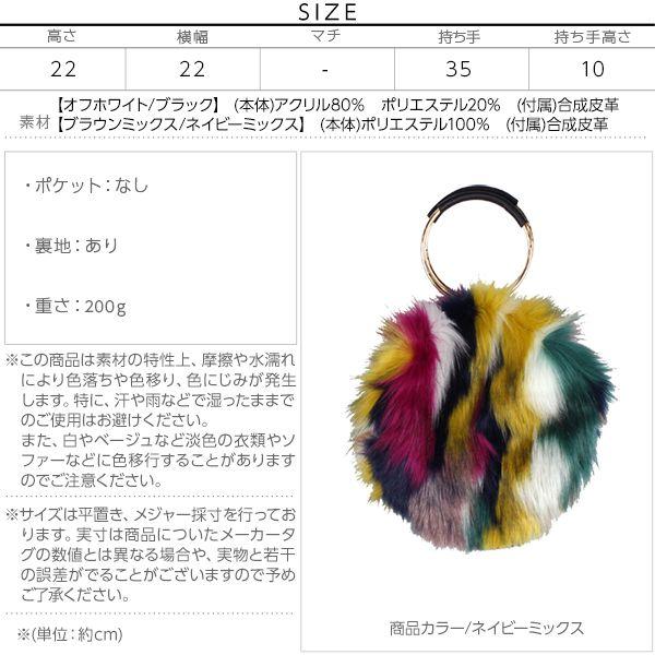 エコファーラウンドリングバッグ [B1092]のサイズ表