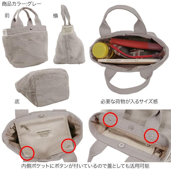 ボリュームエコファートートバッグ [B1102]