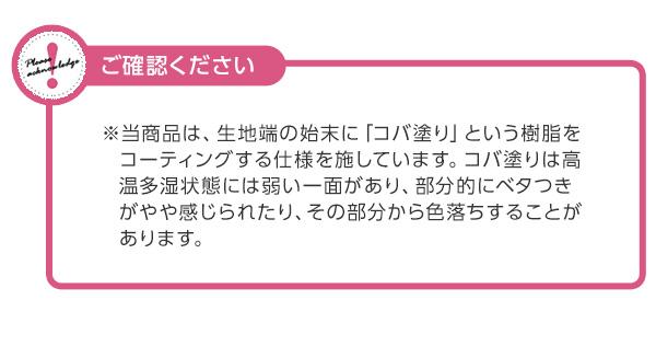 ≪クリアランスセール!≫ファーショルダーミニバッグ [B1106]