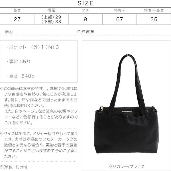 A4サイズトートバッグ [B1109]のサイズ表