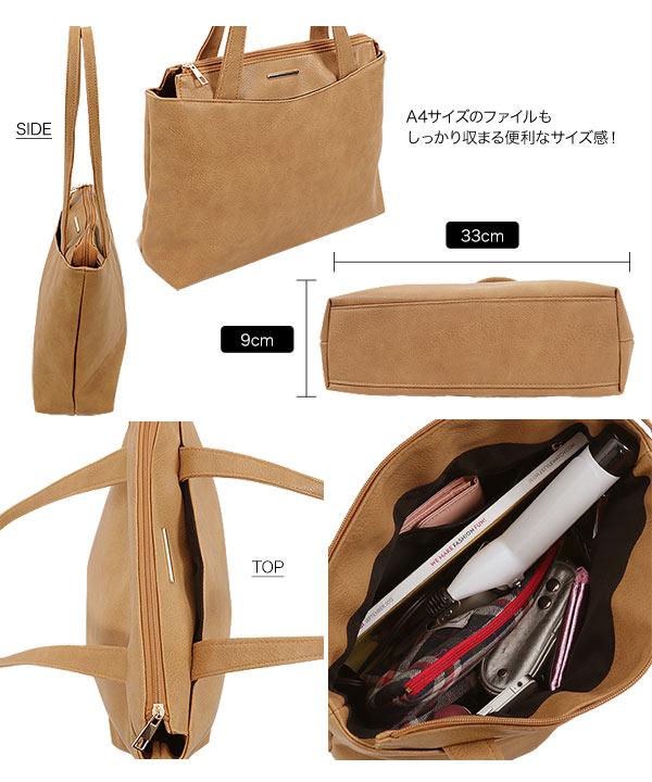 A4サイズトートバッグ [B1109]