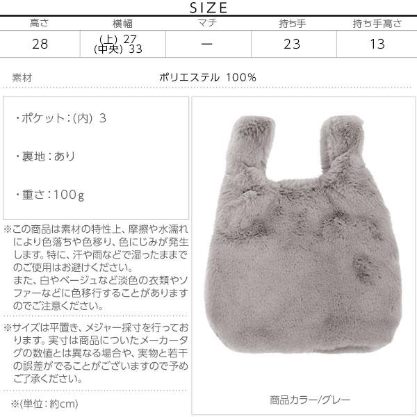 ミニファートートバッグ [B1114]のサイズ表