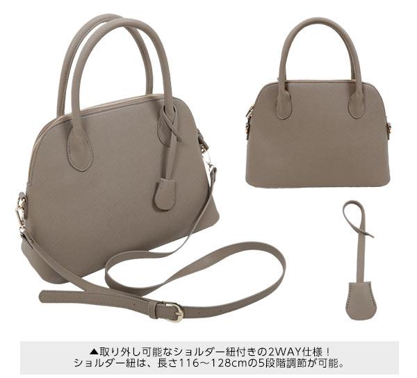 ショルダー付2way☆ダブルファスナーブガッティバッグ [B1115]